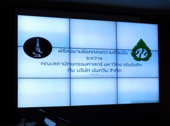 Sign MOU with Rangsit University, 2013