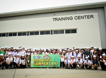 Thai Obayashi Summer Camp 2016 - 1