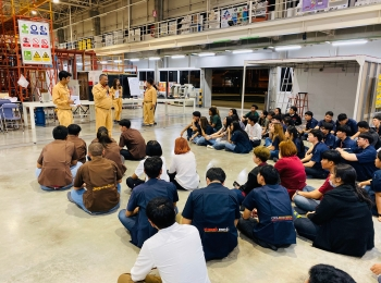 Thai Obayashi Winter Camp 2019