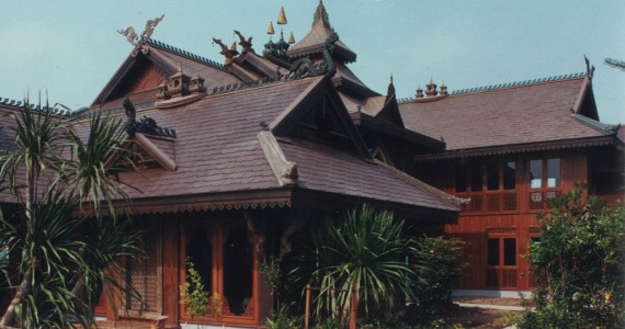 Kromadit Thai House